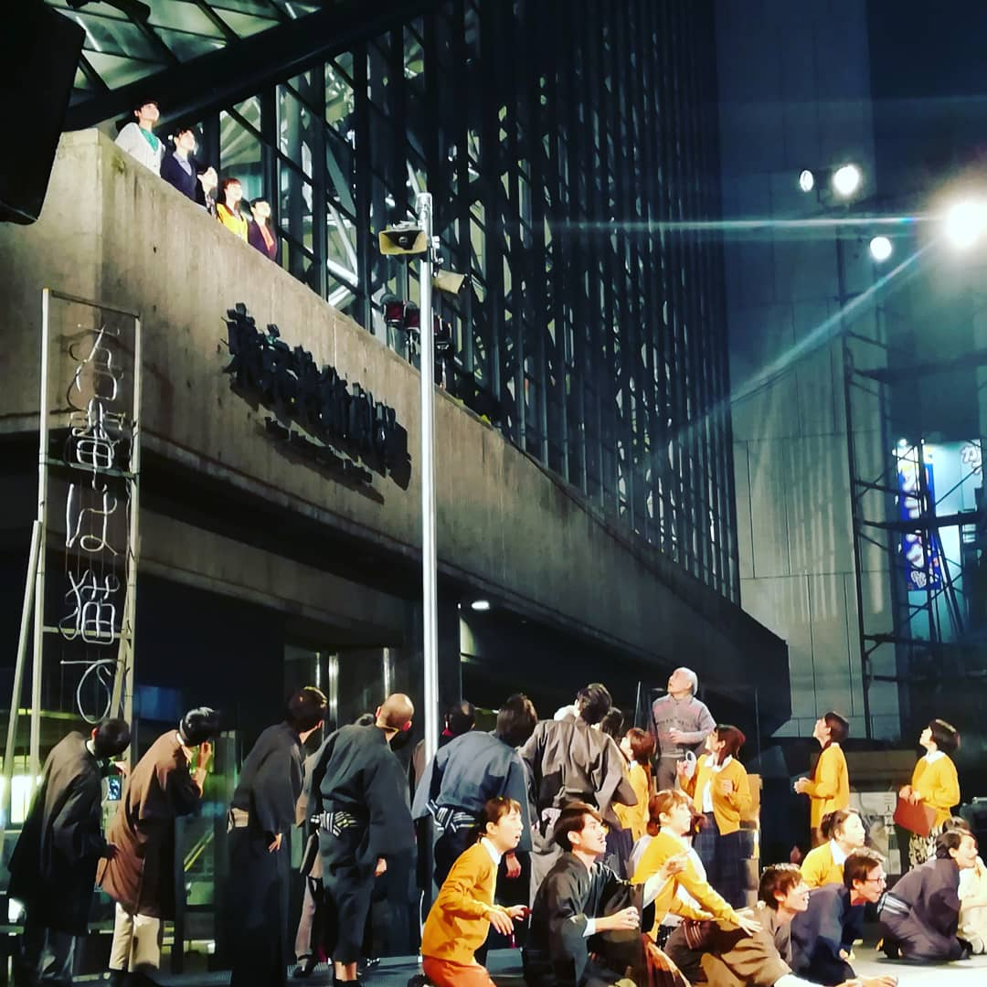 東京芸術祭とは?『吾輩は猫である』野外劇を鑑賞!感想、レビュー、あらすじ、ネタバレ