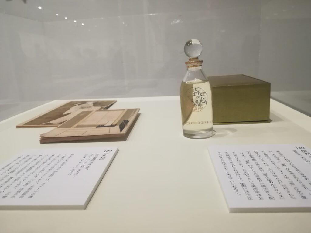 復刻香水ボトル「菊」